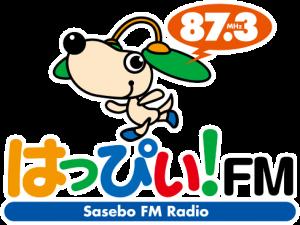 はっぴぃ!FM 佐世保コミュニティFM