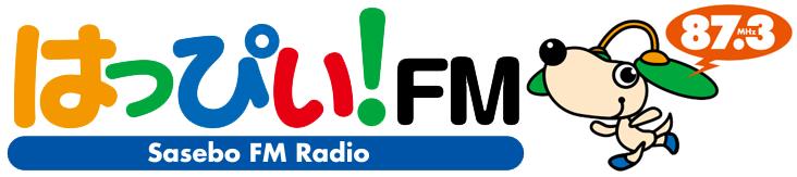 はっぴぃ!FM